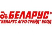 """""""Беларус Агро-Трейд"""" ЕООД"""